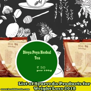 Divya Peya Herbal Tea Weight Loss Ayurvedic-Products