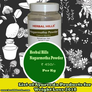 Herbal Hills Nagarmotha Powder Weight Loss Ayurvedic Products