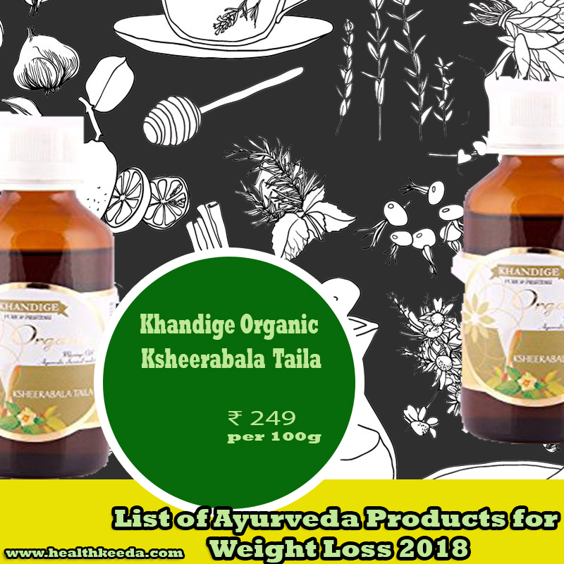 Khandige Organic Ksheerabala Taila Weight Loss Ayurvedic Products