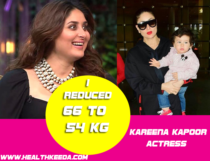 Kareena Kapoor Before and After Photo | Indian Celebrities Weight Loss