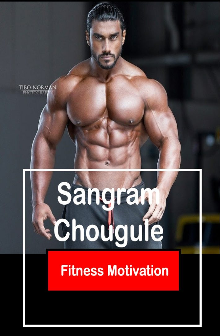 Sangram Chougule fitness motivation